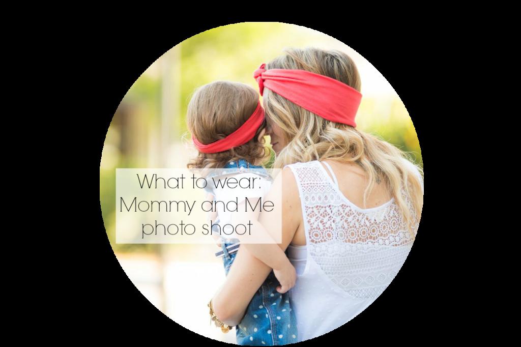 mommyandmemain